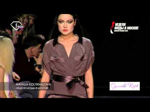 Fall Winter 2013/2014 runway collection womenswear of Natalia Kolykhalova