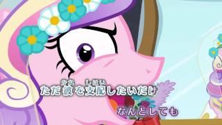 【ニコカラ】This Day Aria 日本語版【On Vocal】 - My Little Pony - Japanese version