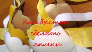 видео Костюмы для танца живота