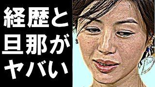 この動画は井川遥さんに関する情報です。 井川遥さんを好きな方、興味のある方に見ていただけると嬉しいです。 閲覧後コメント欄で楽しくやりとりしましょう^^ この動画の ...