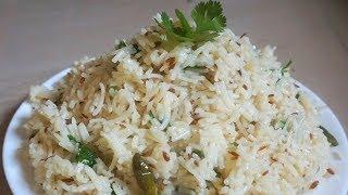 How to Make Perfect Jeera Rice | Flavoured Cumin Rice | Easy Jeera Rice Recipe