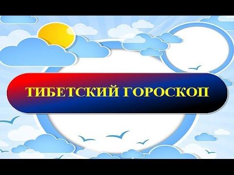 Гороскоп для родившихся 9 октября, по знаку рождения Весы