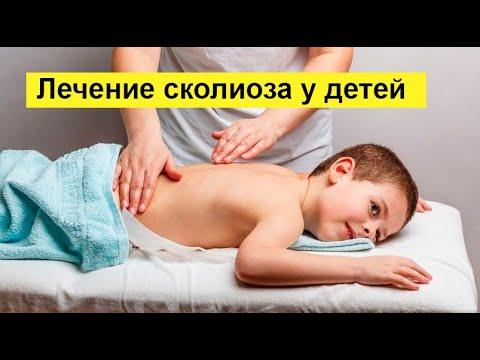 Курсы массажа. Детский массаж, лечение сколиоза