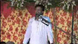 Zakir Ghulam Abbas Ratan Qasida  1  jashan 8 shiban 2014 at Narowali Gujrat
