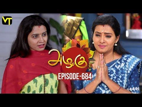Azhagu - Tamil Serial | அழகு | Episode 684 | Sun TV Serials | 21 Feb 2020 | Revathy | Vision Time
