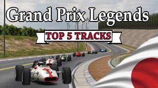 Grand Prix Legends - Top 5 Tracks Japan