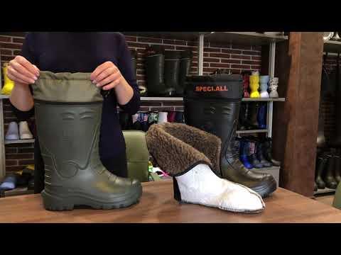 KAURY SPECI.ALL - надежная обувь для зимней погоды