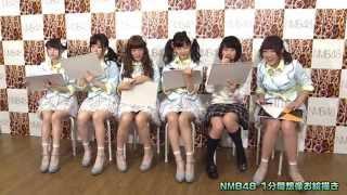 NMB48は1分間でどんな絵を描くのか?! 市川美織・川上千尋・梅田彩佳・林...