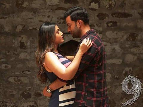 Akale Song karaoke - 9 (Nine)| #Prithviraj Sukumaran, #Mamta Mohandas