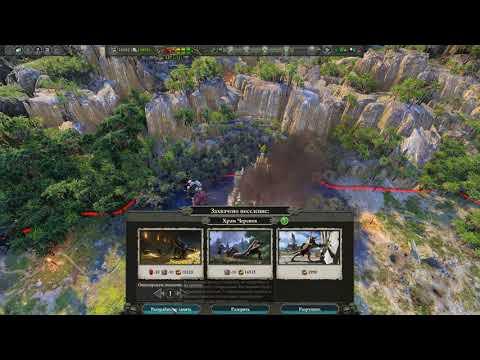 Total War: Warhammer 2 #28 - Эльфы ударили в тыл (За Скавенов)