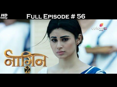 Naagin 2 (Bengali) - 3rd July 2017 - নাগিন ২ - Full Episode