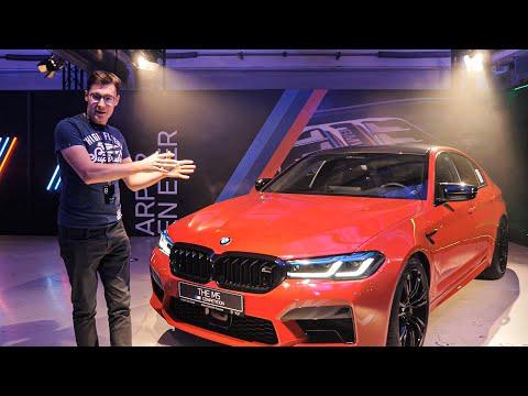 МАШИНА-ПОДСТАВА. BMW M5 LCI – Первый взгляд на обновленный БМВ М5 (F90)