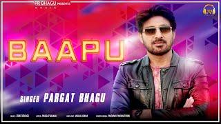 BAAPU (Full Audio)   Pargat Bhagu   Ruks Bhagu   PR Bhagu Music   Latest Punjabi Songs 2019