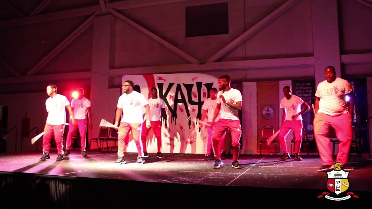 2016 UAPB Chapter of NPHC Homecoming Step Show - YouTube
