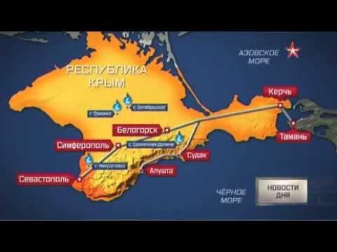 Газификация Крыма выполнена на 70 процентов