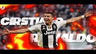 Cristiano Ronaldo Blow That Smoke