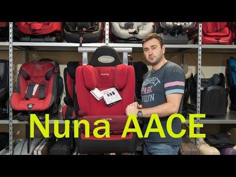 Nuna AACE детское автокресло от 3 до 12 лет
