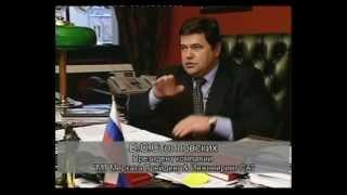 Возрождение Кремля часть 1
