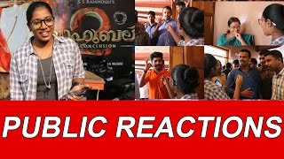 Baahubali 2: The Conclusion Theater reaction And Audience Review From Apsara Theater Calicut