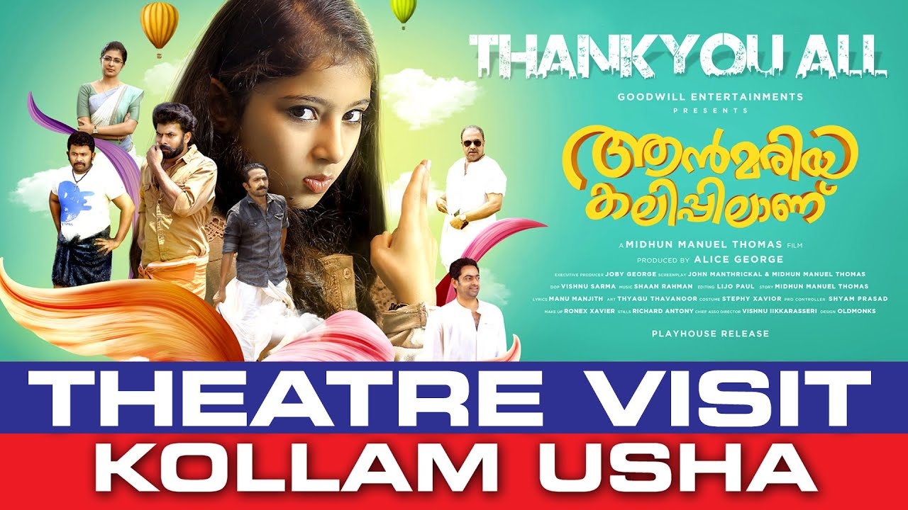 now running malayalam movies in kollam