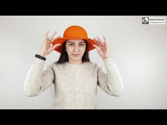 Шляпа, Дельфина Оранжевая