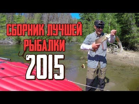 Сборник лучшей рыбалки 2015  | Jet Extreme покорители рек