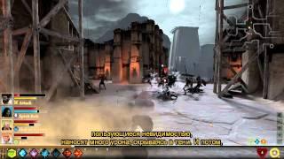 Dragon Age II -- Боевая система
