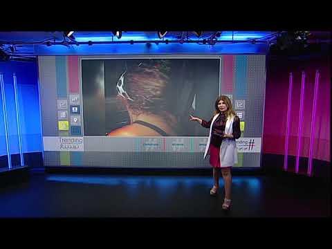بي_بي_سي_ترندينغ: تحدي كيكي يطغى على منصات التواصل..ومذيعة ترندينغ تشارك فيه على طريقتها  - نشر قبل 58 دقيقة