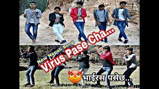Virus Pase Cha - भाईरस पसेछ  || New Nepali Lok Pop Song 2018 || By Hamal Production