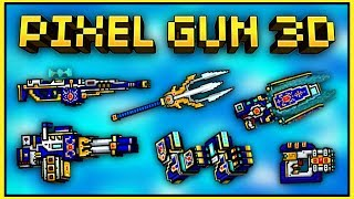 USING ALL MYTHICAL CLAN WEAPONS!! | Pixel Gun 3D (Gameplay)
