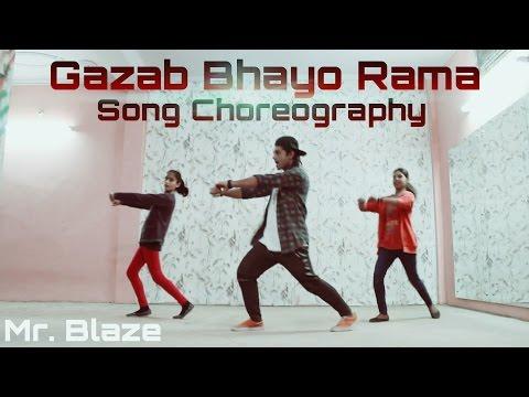 Gazab (Video Song) | Aa Dekhen Zara | Bipasha Basu | Mr. Blaze Dance Choreography | HipHop for kids