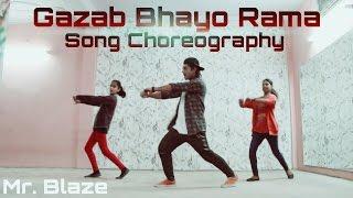 gazab video song aa dekhen zara bipasha basu mr blaze dance choreography hiphop for kids