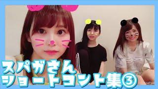 田中美麗さんは顔面偏差値level.MAX9999でただのクレオパトラなのでsnow...