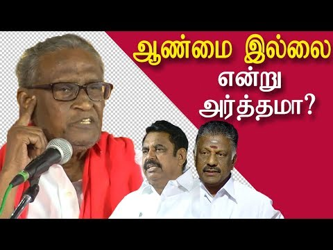 tamil news ,tha pandian speech is washing feet brave ? news in tamil  tamil live news redpix