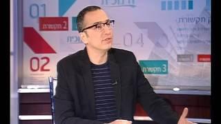 תיק תקשורת - חלק 2: פסק הזוג נתניהו נגד יגאל סרנה