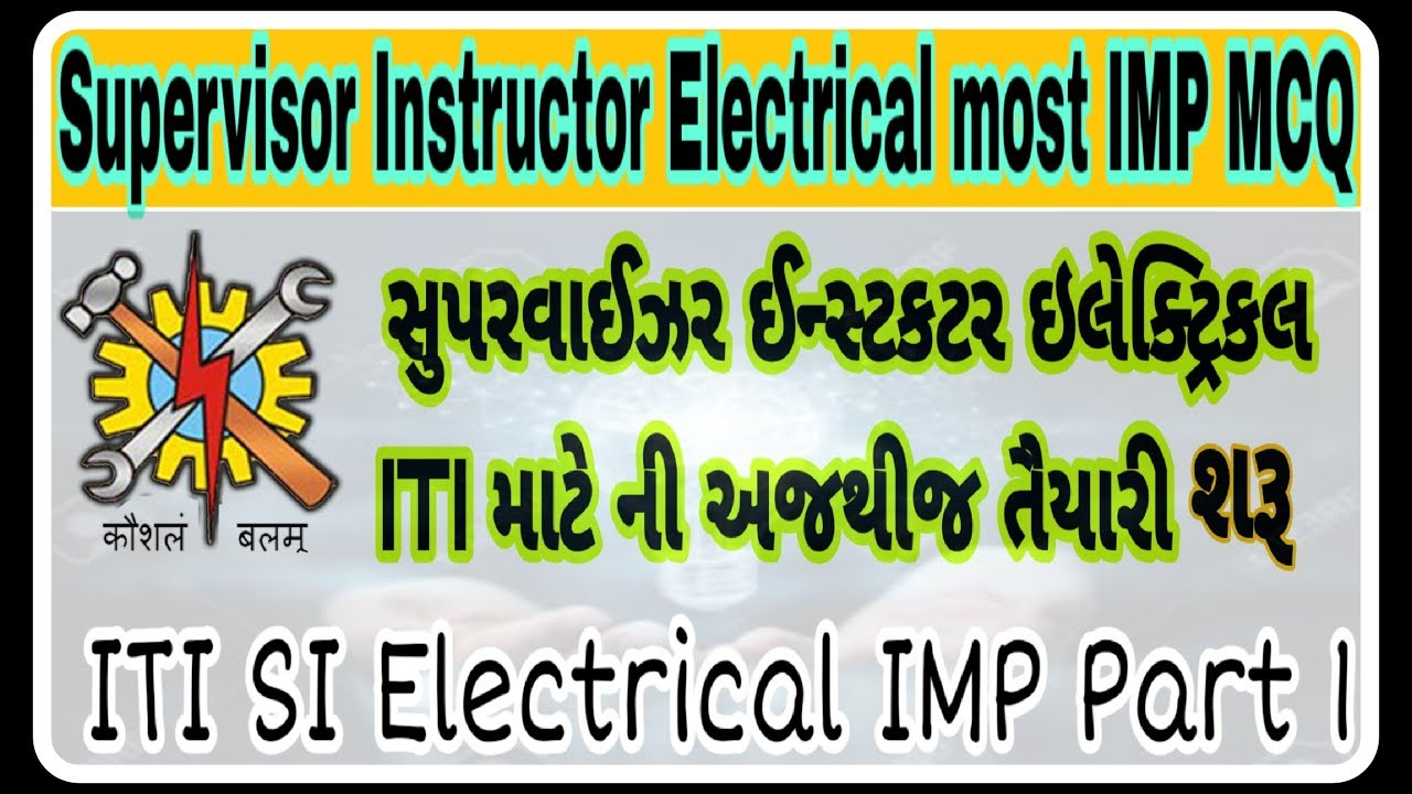 Supervisor instructor ITI electrical most IMP MCQ || SI ITI electrical most  IMP MCQ part 1