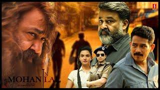Kanal | Tamil Dubbed Movie l Padmakumar | Mohanlal | Anoop Menon | Atul Kulkarni