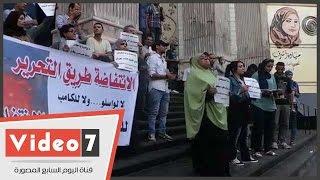 """نشطاء تضامنا مع القضية الفلسطينية:""""وحياة دم محمد درة.. إسرائيل عيشتها مرة"""""""