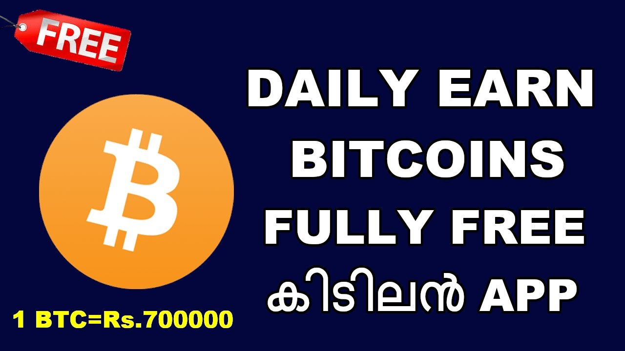 How to earn unlimited bitcoin without investing money malayalam || BTC mining app 2020 malayalam