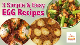3 Easy Egg Recipes | Egg Curry Recipe | Egg Masala Curry Recipe | Egg Korma | Easy Egg Gravy