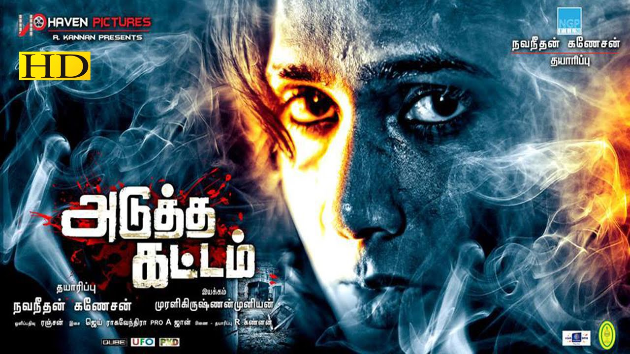 Adutha Kattam HD Movie Watch Online