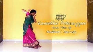 Kannukkul Pothivaippen Dance Video : Thirumanam Enum Nikkah | Madhuuri | Jai, Nazriya Nazim