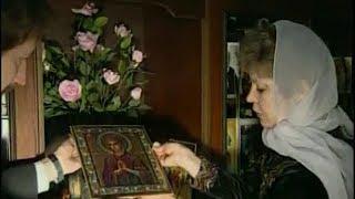 Православные чудеса ХХ века