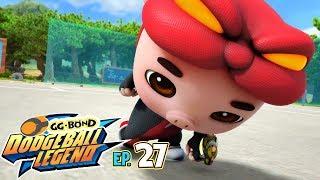 猪猪侠之竞球小英雄 第十四季 GG Bond: Dodgeball Legend S14 EP27
