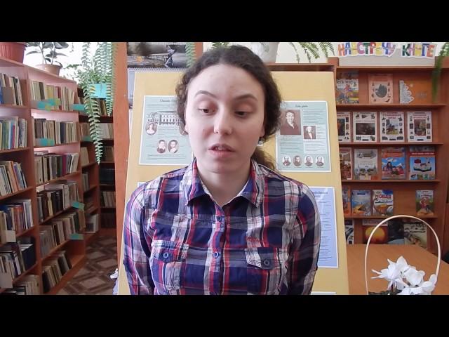 Изображение предпросмотра прочтения – АлёнаВиноградова читает произведение «Теперь тебе не до стихов...» Ф.И.Тютчева