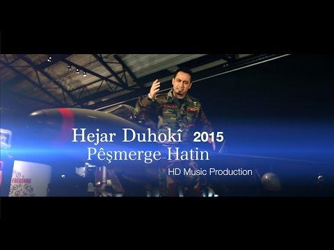 Peshmerge Hatin Hejar Duhoki Official Music Video هه ژار دهوکی