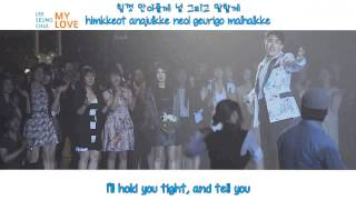 Gambar cover Lee Sung Chul   My Love MV scene: English subs + Romanization + Hangul HD
