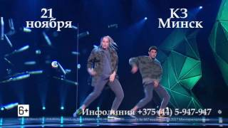 Танцы 3сезон