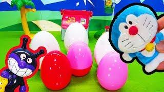 アンパンマンおもちゃアニメ ドラえもん たまご ❤ だれが出てくるかな?animation Anpanman Toy Doraemon thumbnail