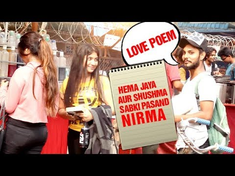 Love Poems on Cute Girls | Prank in India | Street Swaggers